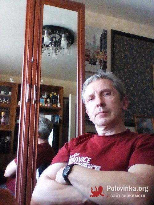 Сайт Знакомств В Верещагино